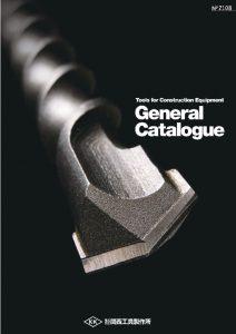 国内カタログ第4版(No2108)PDF 最終確認用のサムネイル